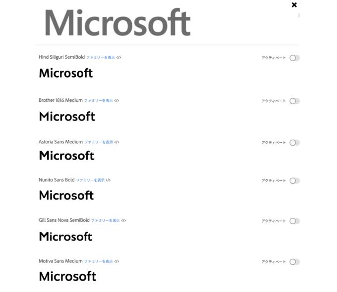Adobe Fonts  画像 検索 スキャン 候補