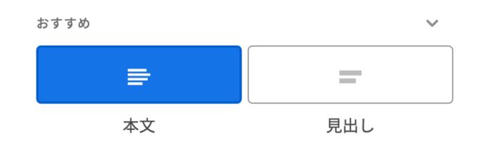 Adobe Fonts Langages 検索 言語 日本語 おすすめ 見出し 本文