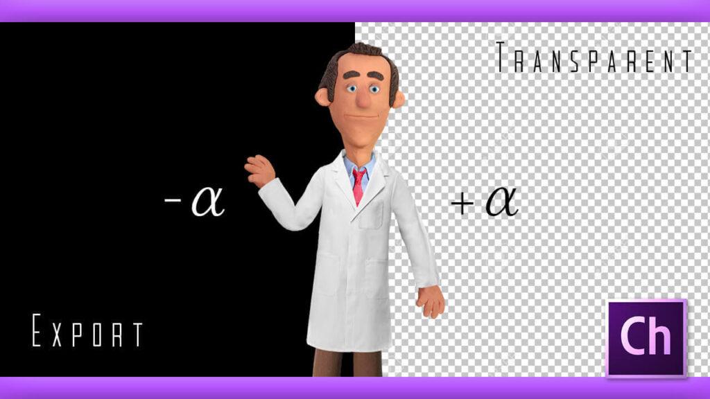 Adobe Character Animator 背景 透明 書き出し アルファチャンネル付き エクスポート ファイル