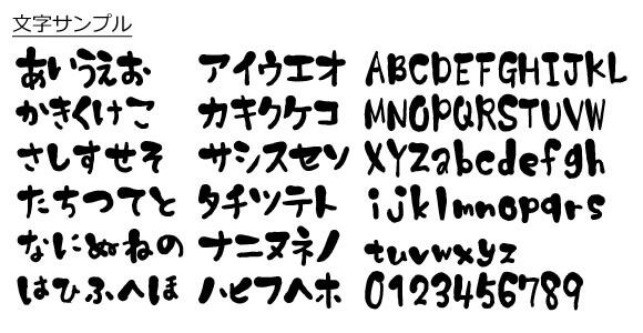 Free Font 無料 フリー 毛筆 フォント 追加 ふわふで
