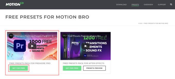 Adobe Premiere Pro Motion Bro 無料 プラグイン インストール ダウンロード