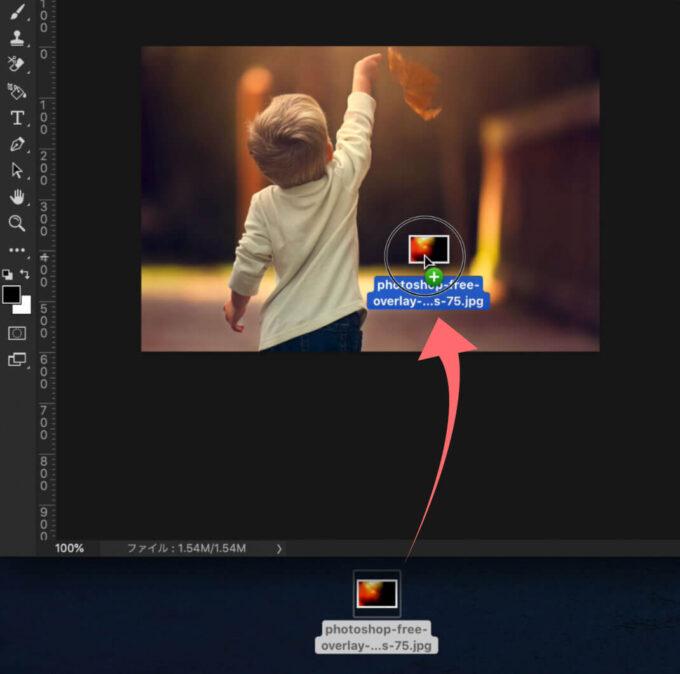 Photoshop Overlay Texture Free オーバレイテクスチャー 無料 PNG フレア ドラッグアンドドロップ