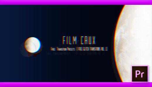 【Premiere Pro】無料で15種類のグリッチトランジション+20種類のグリッチサウンドエフェクト『FREE GLITCH TRANSITIONS VOL. 1』が手に入る『FILM CRUX』