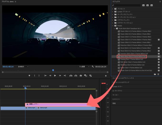 Adobe Premiere Pro FREE GLITCH TRANSITIONS VOL. 1 無料 プリセット ドラッグ&ドロップ