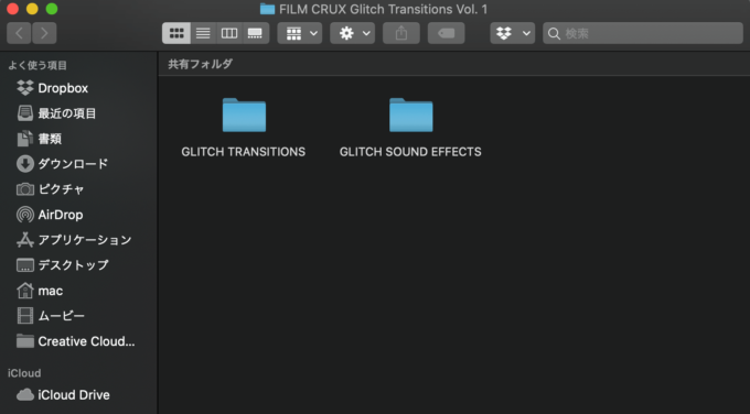 Premiere Pro FILM CRUX Glitch Transitions Vol. 1 無料 ダウンロード プリセット