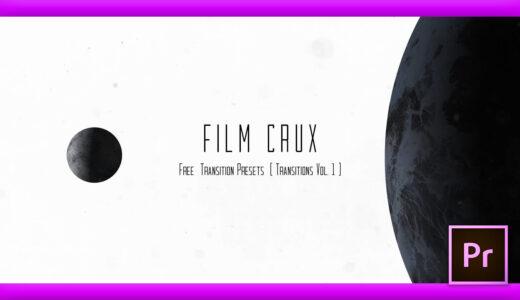 【Premiere Pro】無料で24種類のトランジションが手に入る『FILM CRUX』
