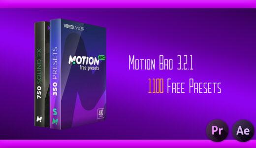【Premiere Pro】1100種類のプリセットが無料で使える!!『Motion Bro』のダウンロード・インストール方法