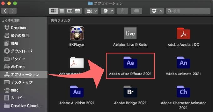 Adobe After Effects GG分解 スクリプト 簡単 便利 無料 フリー テキスト 文字 分解 バラバラ アプリケーションファイル