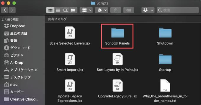 Adobe After Effects GG分解 スクリプト 簡単 便利 無料 フリー テキスト 文字 分解 バラバラ ScriptUl Panels