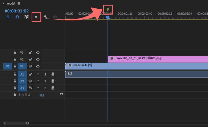 Adobe Premiere Pro フリーズフレーム エフェクト スナップショット マーカー