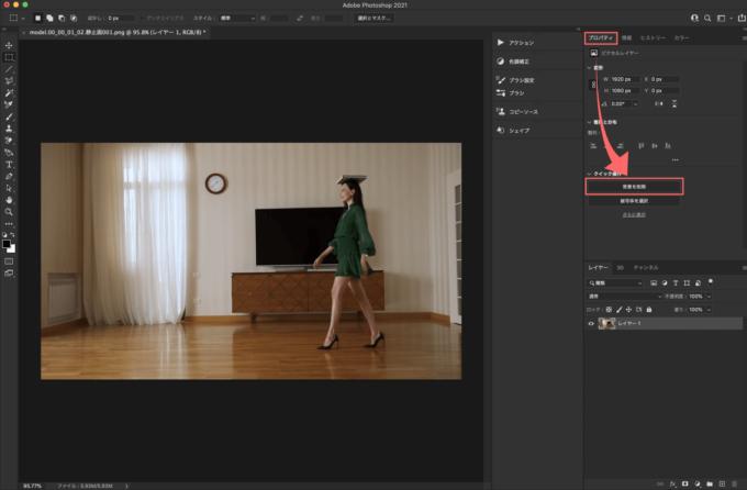 Adobe Premiere Pro Photoshop フォトショップ 編集