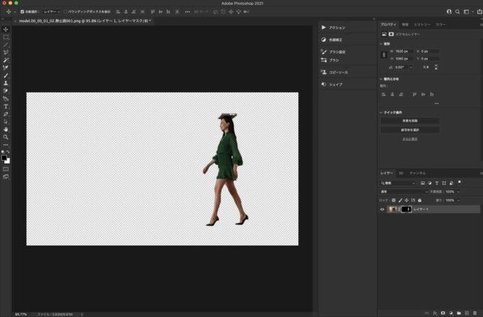 Adobe Premiere Pro Photoshop フォトショップ 背景を削除