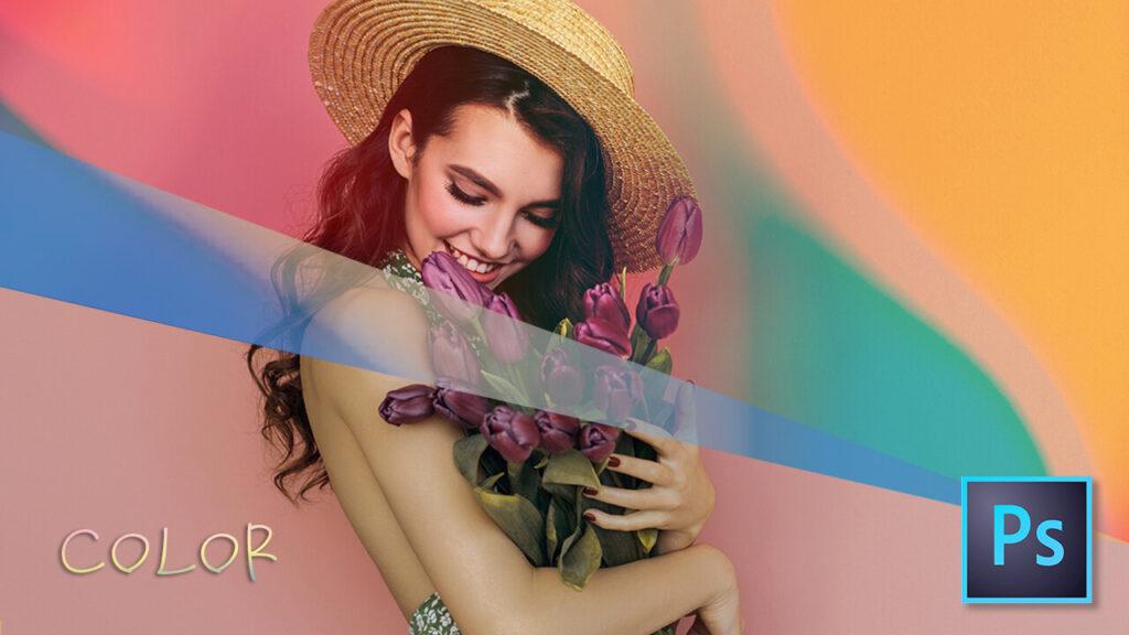 Photoshop Free Color Overlay Texture フォトショップ オーバーレイ テクスチャー 無料 フリー カラー Instagram インスタグラム