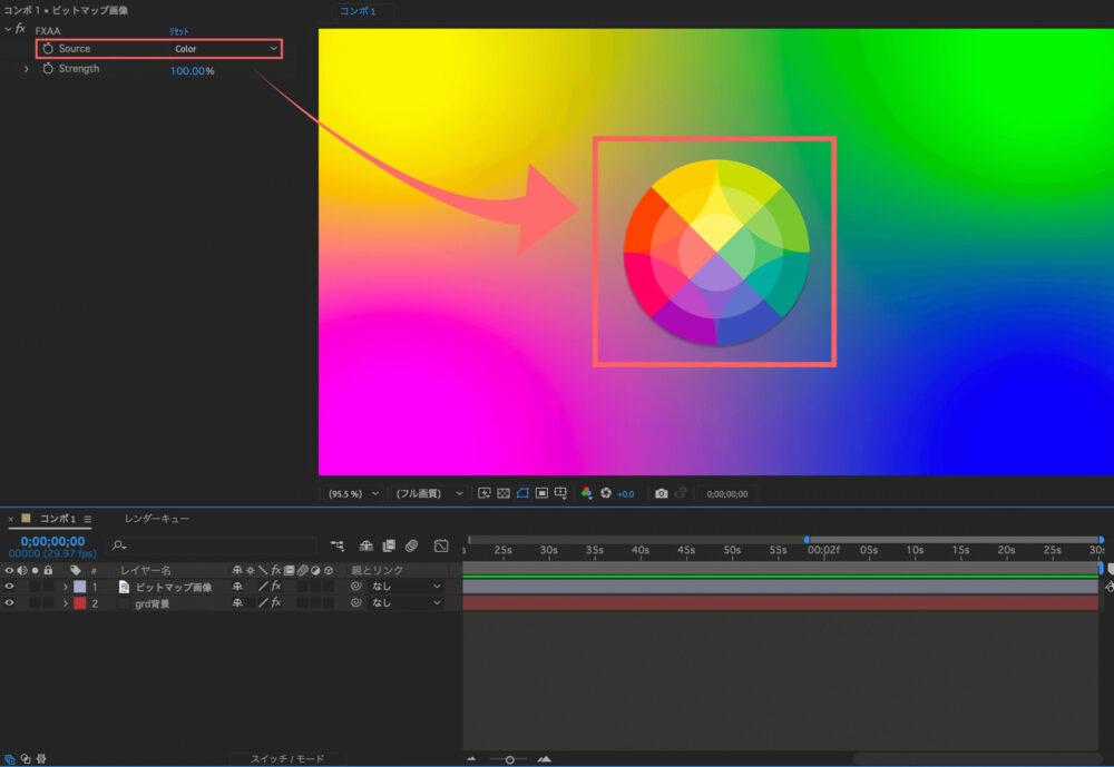 Adobe After Effects FXAA 無料 プラグイン 使い方 エフェクト Color 機能