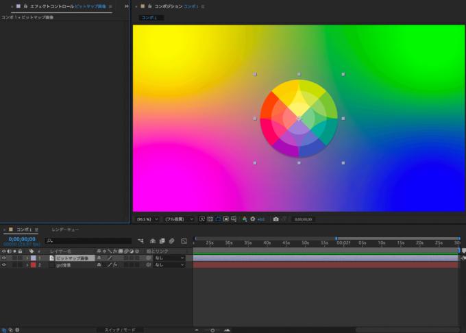 Adobe After Effects FXAA 無料 プラグイン 使い方  プロパティ Alpha