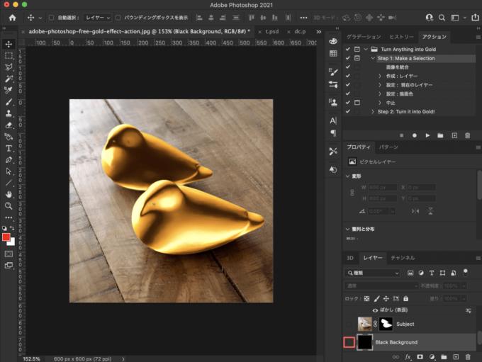 Adobe Photoshop Free Action Gold Effects フォトショップ フリー 無料 ゴールド エフェクト アクション  完成