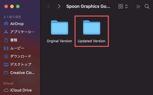 Adobe Photoshop Free Action Gold Effects フォトショップ フリー 無料 アクション ゴールド エフェクト Updated Version