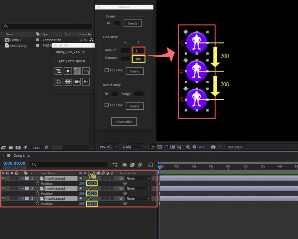 Adobe After Effects Utility BOX Clones Information クローン ツール Grid Array Y軸 複製