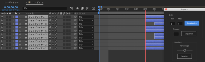 Adobe After Effects Utility BOX Layers シーケンス 再配置 機能