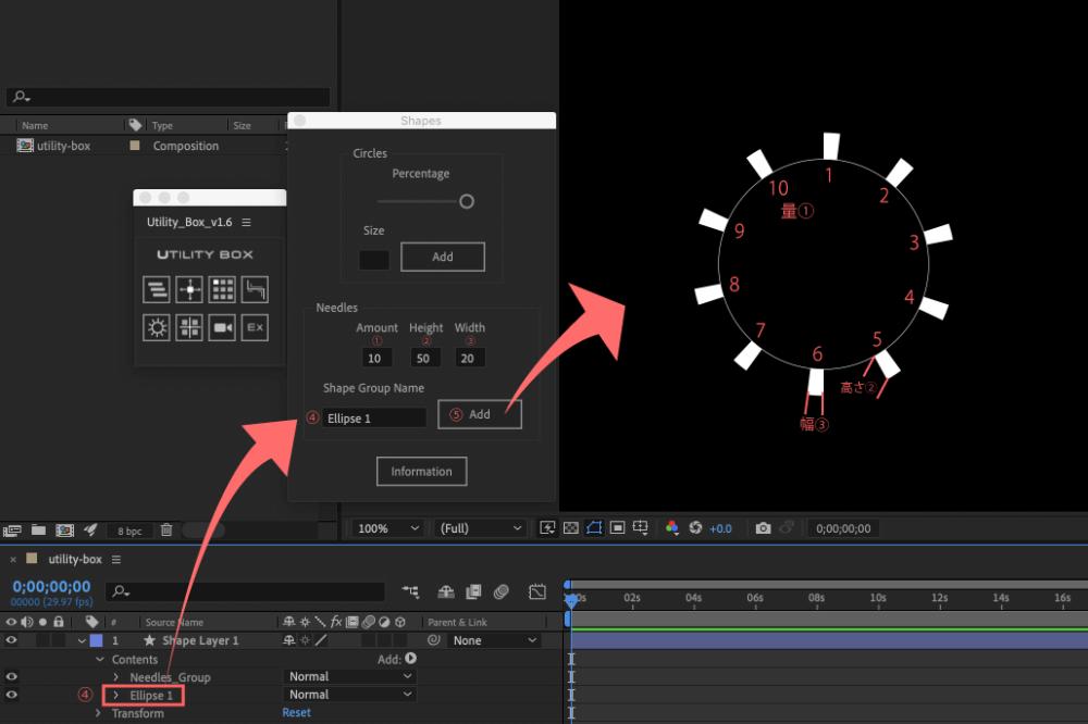 Adobe After Effects Utility BOX Shapes ツール Needles 操作 機能 使い方 解説