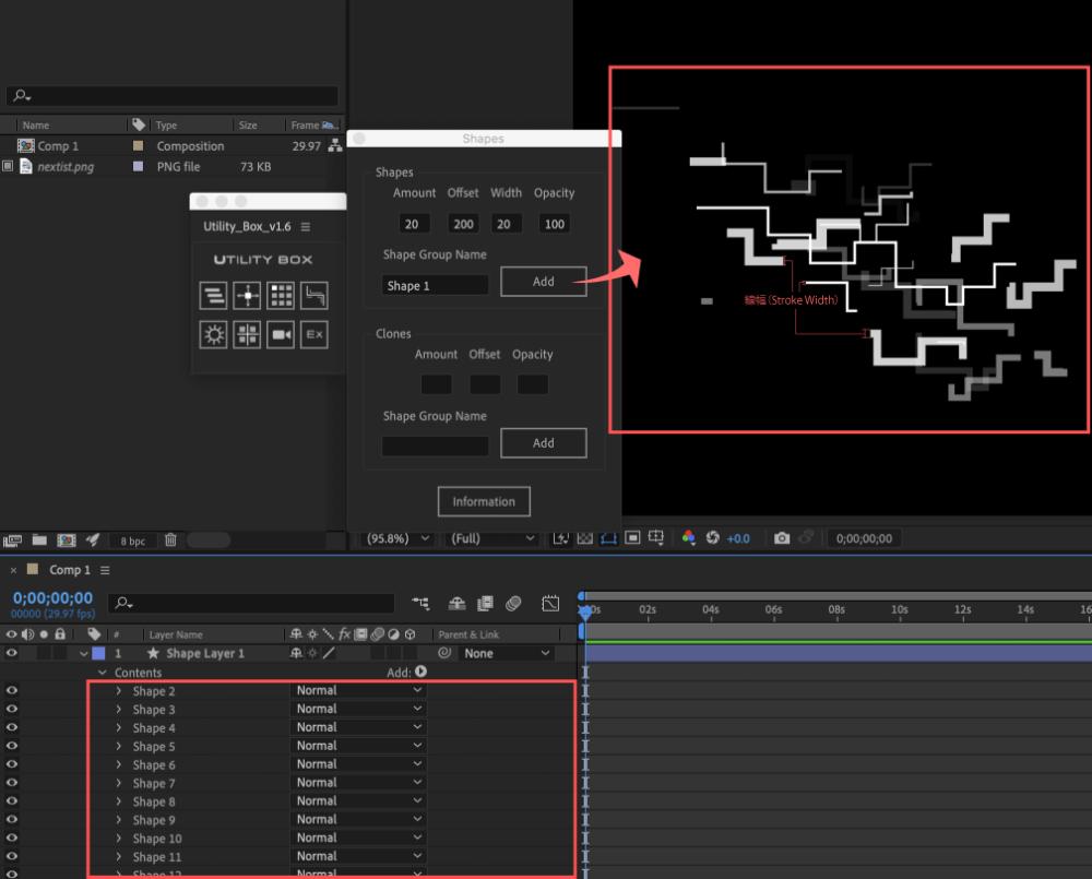 Adobe After Effects Utility BOX Shapes 1 ツール 操作 方法 シェイプ 複製