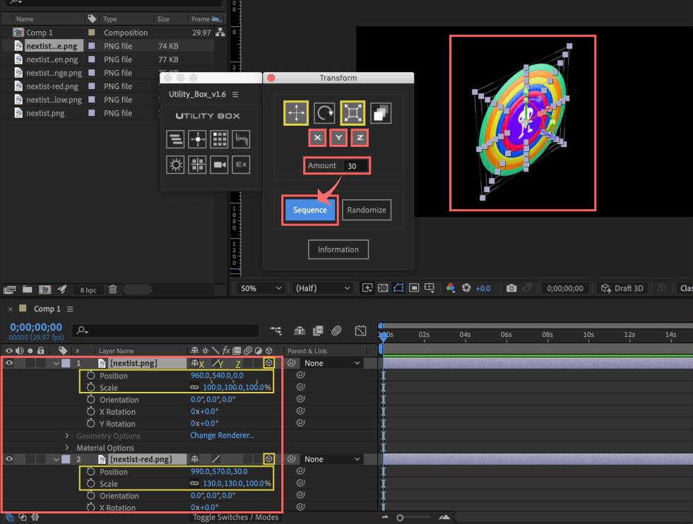 Adobe After Effects Utility BOX Transform トランスフォーム ツール パネル 重複 選択