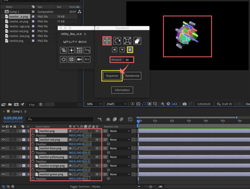 Adobe After Effects Utility BOX Transform トランスフォーム ツール パネル 位置 Position Z軸