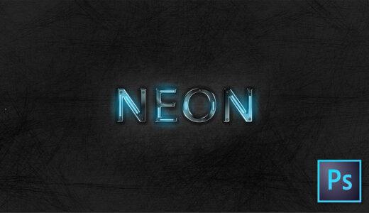 Free Font Neon 無料 フリー おすすめ フォント 追加 ネオン Neon