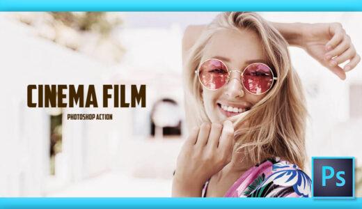 Adobe Photoshop Free Action Material フリー アクション 素材 シネマ オールド フィルム Cinema Film Old Film