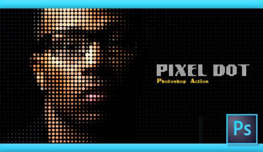 Adobe Photoshop Free Action Material フリー アクション 素材 ピクセル ドット pixel dot