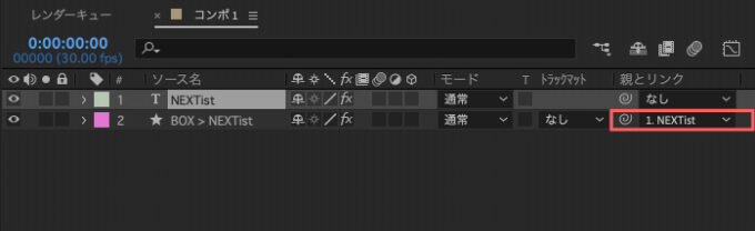After Effects Free Script BOXED 無料 フリー スクリプト 操作パネル CREATE NEW OR EDIT CREATED テキストボックス リンク