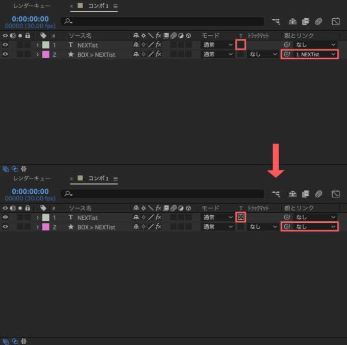 After Effects Free Script BOXED 無料 フリー スクリプト テキストボックス 使い方 応用