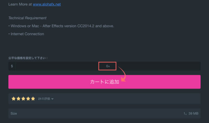 After Effects Free Script BOXED 無料 フリー スクリプト ダウンロード ページ