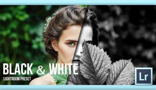 【Lightroom】全て無料!!簡単に味わいのある白黒画像へ加工できる『モノクロプリセット素材(.xmp,.lrtemplate)』