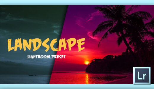 【Lightroom】全て無料!!風景写真を鮮やかに加工することができる『ランドスケーププリセット素材(.xmp,.lrtemplate)』