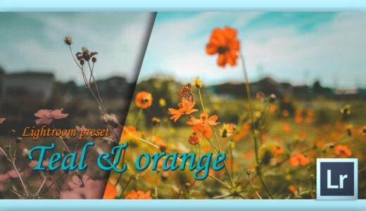 【Lightroom】全て無料!!簡単に色に深みのある画像へ加工できる『ティール&オレンジプリセット素材(.xmp,.lrtemplate)』