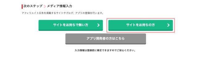 A8.net 登録 AdobeCCセルフバック サイトをお持ちの方