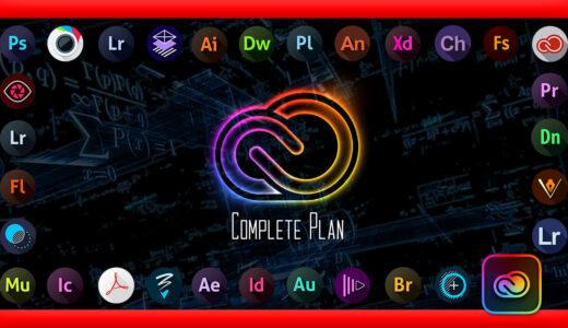 【Adobe CC コンプリートプランを安く買う!!】最も安く買う方法と各種サービス内容、買う前の注意点を徹底解説!!