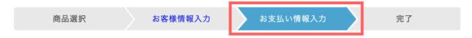 Adobe CC デジハリオンライン 安く買う 購入 方法 手順  解説 注文完了