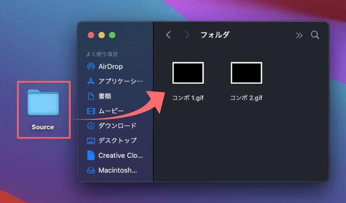 Adobe cc After Effects AE Juice GIF 無料 機能 使い方 解説 書き出し 範囲 設定 Folders