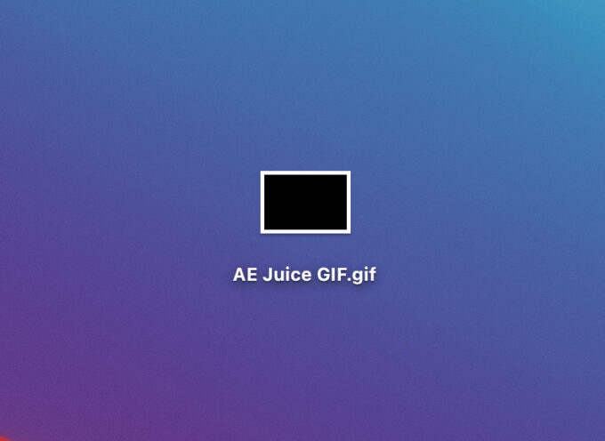 Adobe cc After Effects AE Juice GIF 無料 機能 使い方 解説 Export  書き出し
