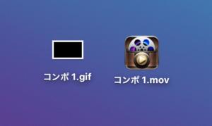 Adobe cc After Effects AE Juice GIF 無料 機能 使い方 解説 設定 Save Video file