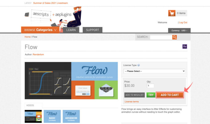 Adobe CC After Effects Flow 購入 買う 方法 手順 買い方 解説 カートに入れる
