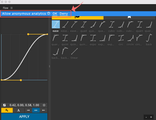 Adobe CC After Effects プラグイン Flow analytics アナリティクス
