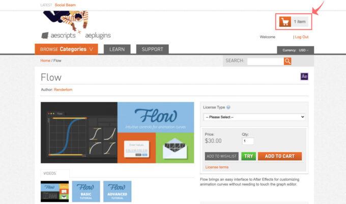 Adobe CC After Effects Flow 購入 買う 方法 手順 買い方 解説 カート 追加
