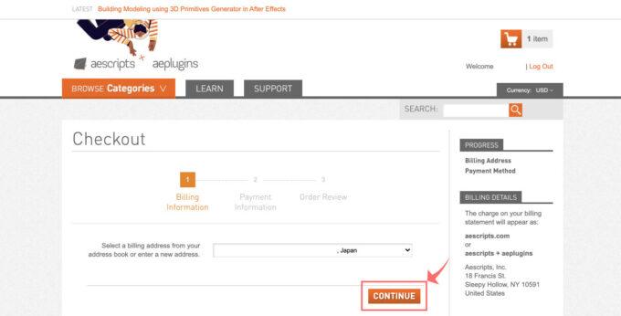 Adobe CC After Effects Flow 購入 買う 方法 手順 買い方 解説 購入 住所確認