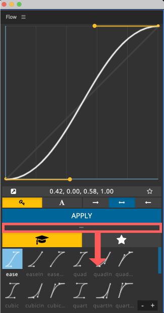 Adobe CC After Effects Plugin Flow グラフ サイズ 大きく