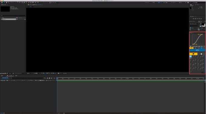 Adobe CC After Effects Plugin Flow ツール パネル ワークスペース 配置