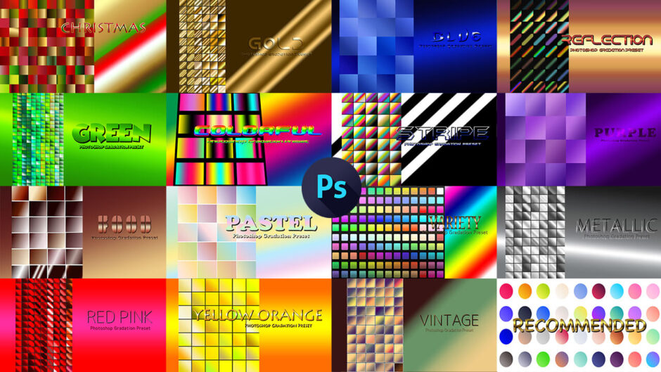 Adobe CC Photoshop Free Gradation Material フォトショップ グラデーション 無料 フリー 素材 まとめ