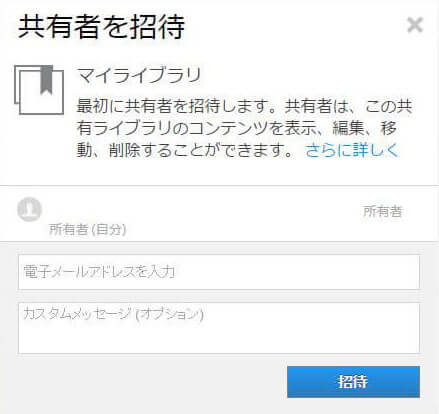 Adobe Creative Cloud ファイル 複数 デバイス 共有者 同期